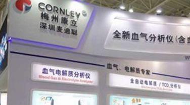 第74届中国国际医疗器械(秋季)博览会