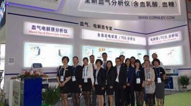 我公司参加2015年第74届中国国际医疗器械(秋季)博览会